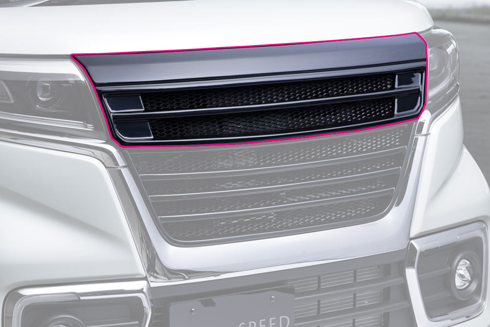 Front Grill Upper